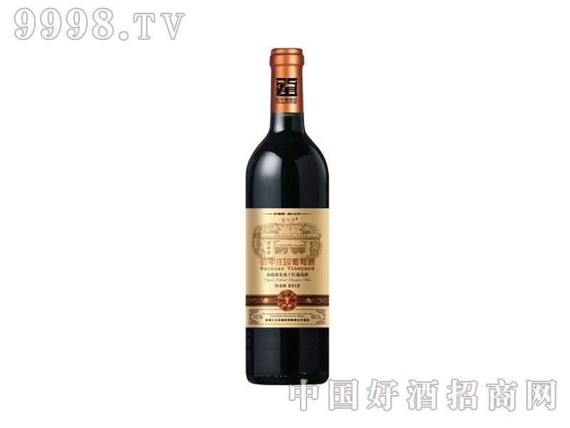 佰年庄园有机干红葡萄酒(特选)