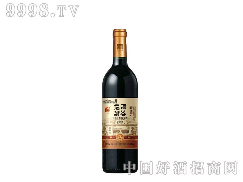 危须河谷有机干红葡萄酒(大客户品鉴)