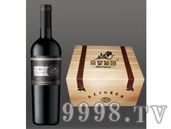 帝昊蛇龙珠干红葡萄酒