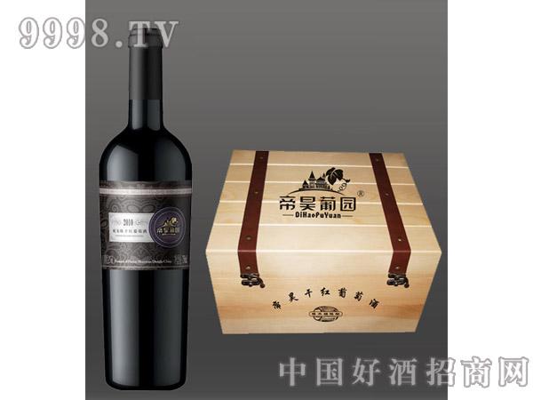 帝昊蛇龙珠干红葡萄酒-红酒招商信息