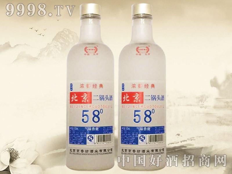 北京二锅头酒(磨砂)浓香经典