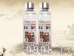 北京二锅头酒口杯52°