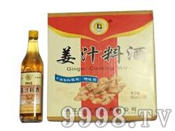 姜汁料酒500ML