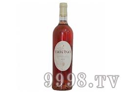 泰莎系列鲁西荣桃红葡萄酒