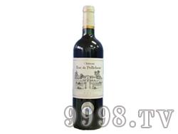 庞勒布岩石酒庄波尔多法定产区红葡萄酒