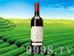 庞特酒庄干红葡萄酒2011
