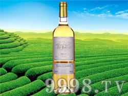 教皇古堡贵腐白葡萄酒