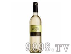 四季系列奥克莎当妮白葡萄酒