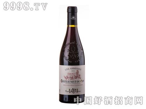 法国原瓶进口AOP 阿贝塞斯教皇新堡红葡萄酒