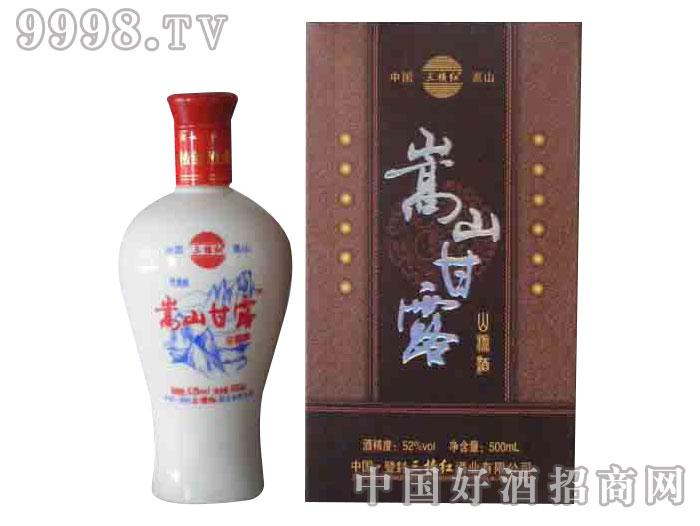 嵩山甘露山楂酒