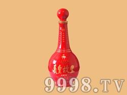 羲皇故里45%vol典藏酒
