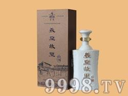 羲皇故里45%vol珍酒