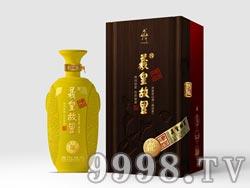 羲皇故里52%vol龙酒