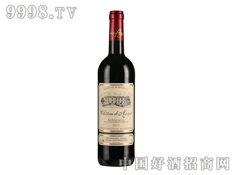 莫高特干红葡萄酒