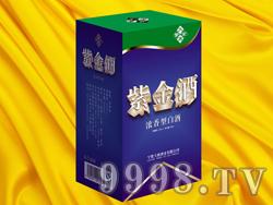 紫金白酒蓝盒