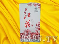 42度大唐紫金红花玉瓷酒