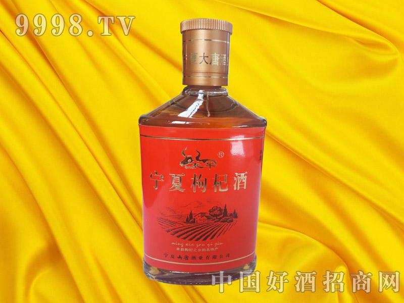 28度135毫升杞牛牌宁夏枸杞酒-保健酒招商信息