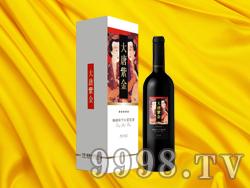 大唐紫金梅辘辄干红葡萄酒2006(白盒)