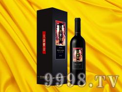 大唐紫金梅辘辄干红葡萄酒2006(黑盒)