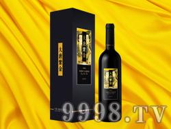 大唐紫金赤霞珠干红葡萄酒2010(黑盒)