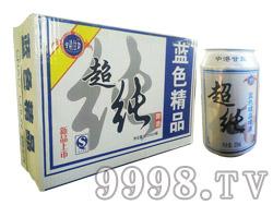 超纯啤酒蓝色精品320ml×24