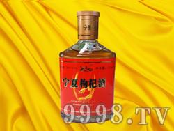 杞牛牌宁夏枸杞酒125毫升