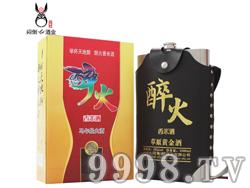 三斤醉火香米酒