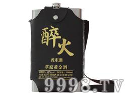 三斤醉火香米酒(黑皮)