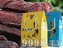 安达牧场风干牛肉干500g礼盒