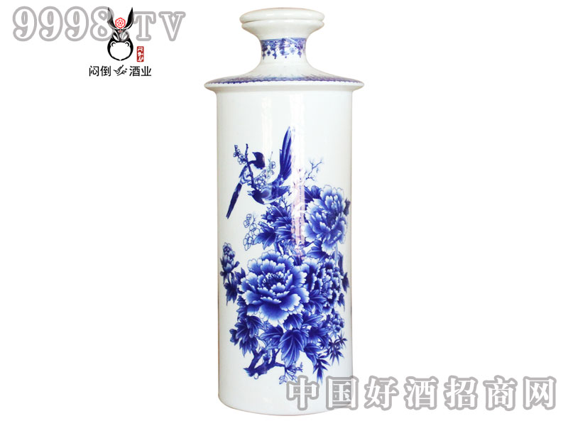 草原安达花鸟瓷瓶