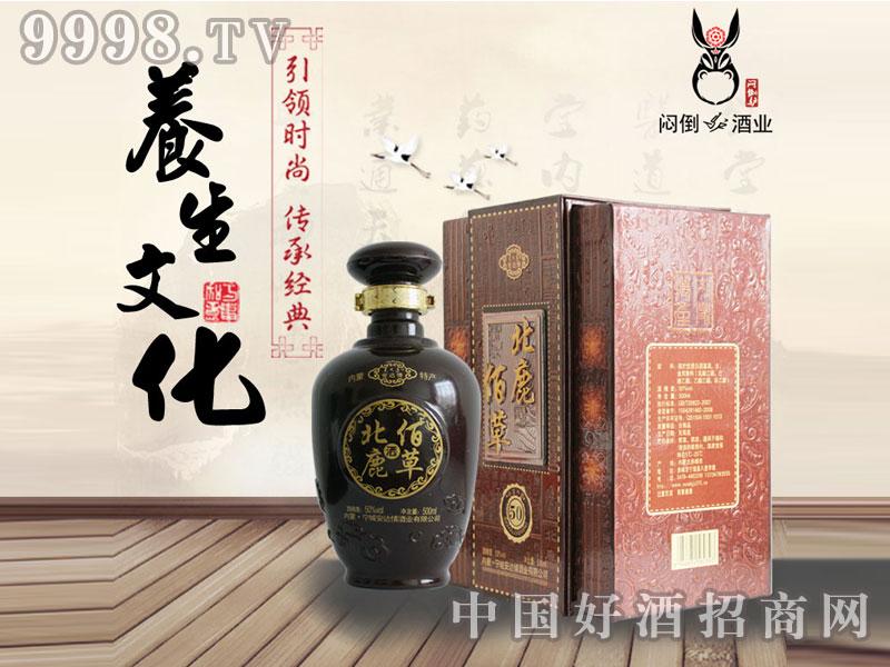 北鹿佰草酒