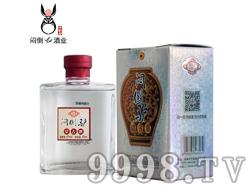 67°200ml小方瓶
