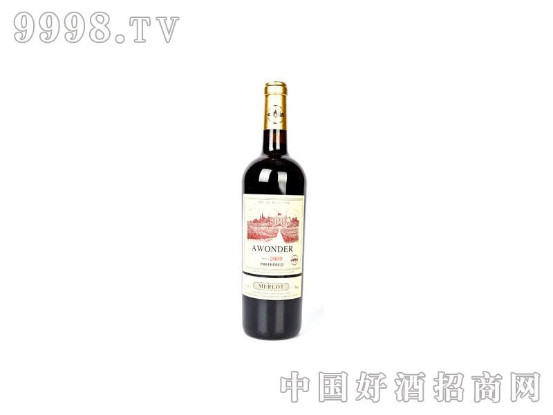 柏加斯葡萄酒