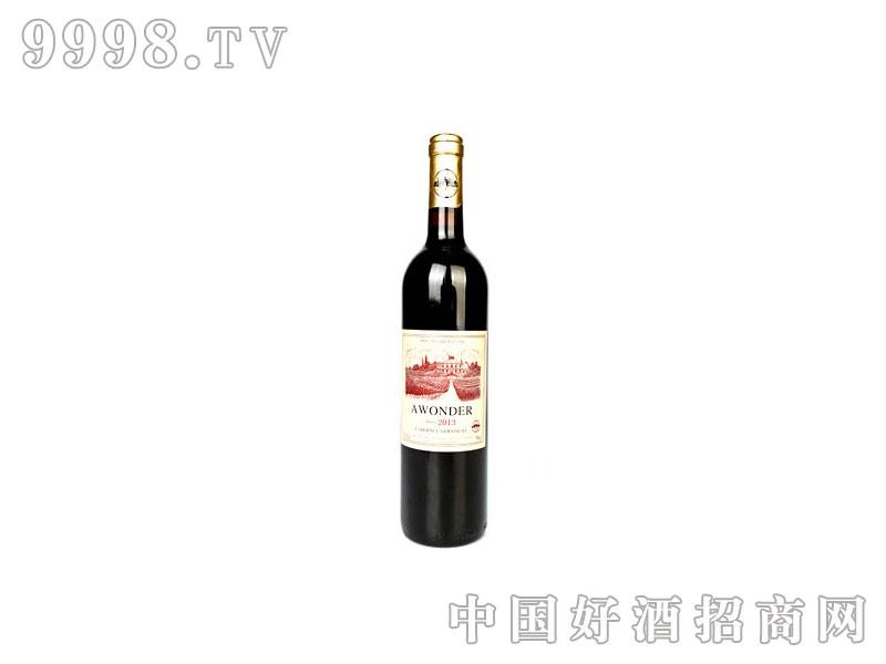 紫罗兰干红葡萄酒