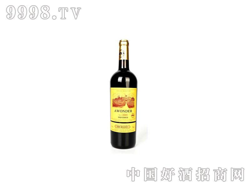 西美莉葡萄酒