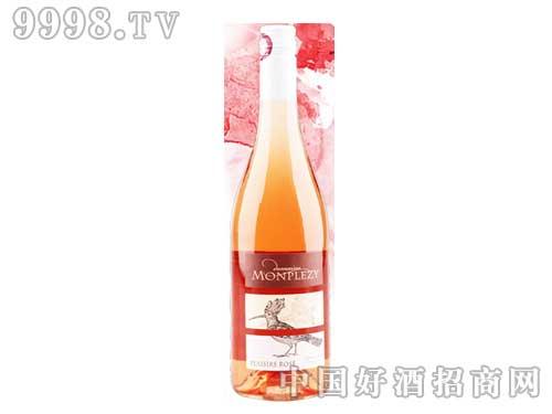 帕丽姿和2011粉色葡萄酒