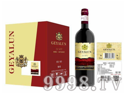 哥雅伦公爵葡萄酒