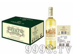 哥雅伦干白葡萄酒