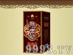 赖世初酒典藏15