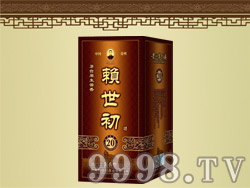 赖世初酒酱香20