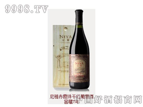 尼雅赤霞珠干红葡萄酒窖藏7年