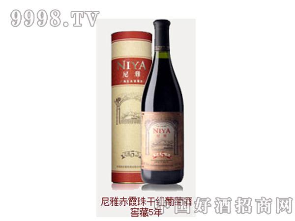 尼雅赤霞珠干红葡萄酒窖藏5年