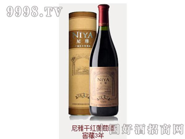 尼雅赤霞珠干红葡萄酒窖藏3年