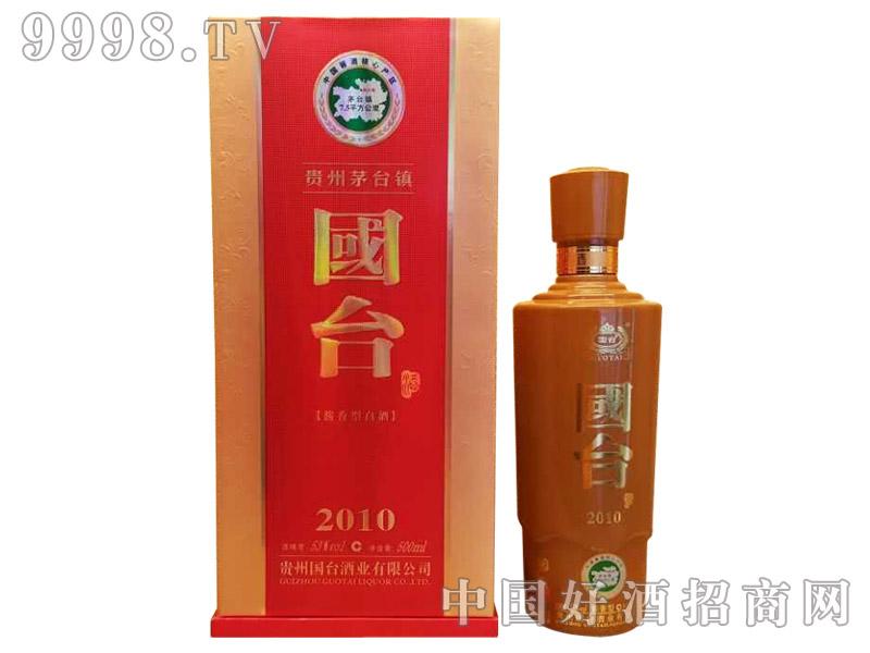 国台酒2010