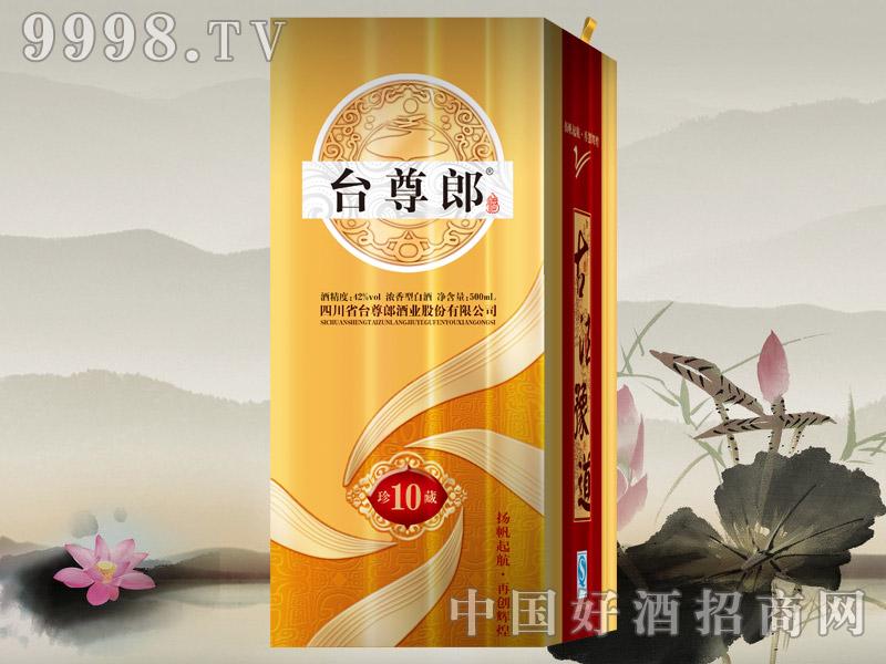 台尊郎酒珍藏10