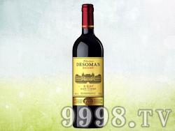德索曼金装98干红葡萄酒