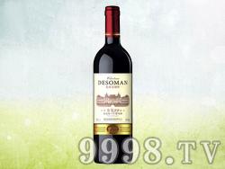 德索曼金装99干红葡萄酒
