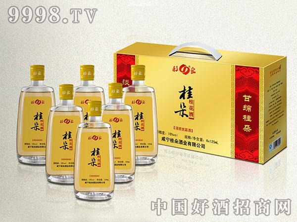 桂朵桂花酒(礼盒装)