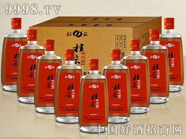 桂花养生酒