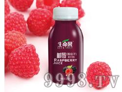 树莓(覆盆子)果汁(100%)